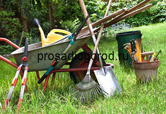 инвентарь для огорода и сада своими руками