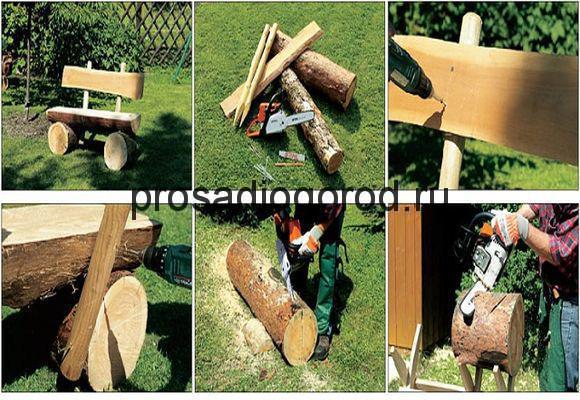 скамейка для дачи своими руками