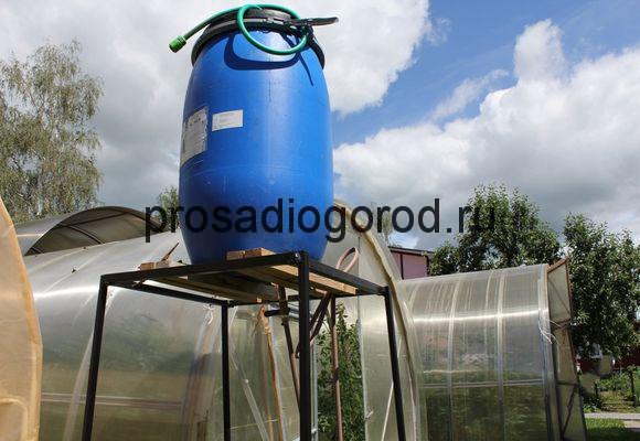 емкость для полива огорода своими руками