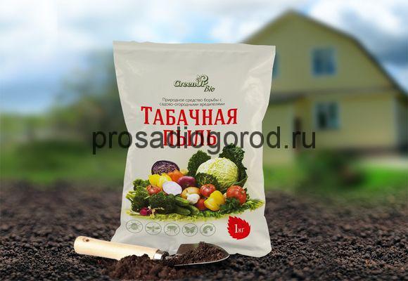 табачная пыль применение на огороде