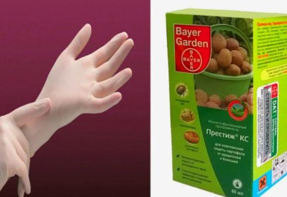 престиж и перчатки